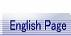 English Page